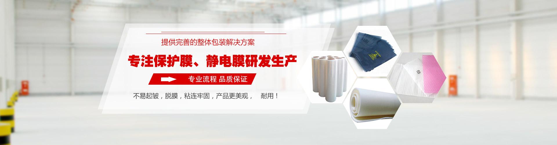 重庆必威体育在线平台